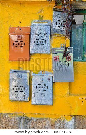 Metal Postboxes, Cheung Chau, Hong Kong