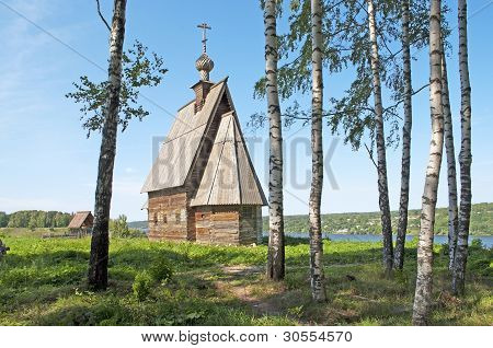 Church Of The Christ Resurrection In Ples, Russia