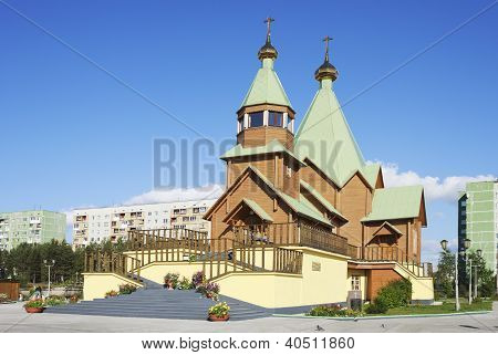 Holy Trinity Church. Russia. City Of Polyarnye Zori