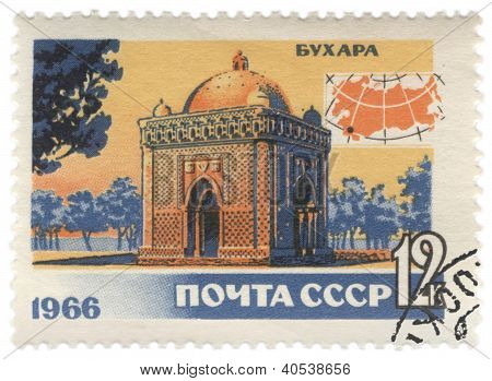Samanids Mausoleum (9Th Century) In Bokhara On Post Stamp