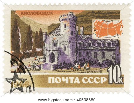Old Fortress In Kislovodsk, Russia On Post Stamp