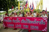 King Birthday Celebration, Thailand