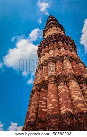 Qutub Minar - the tallest minaret in India, UNESCO World Heritage Site. Qutub Complex, Delhi, India
