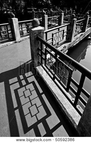 Dais or platform nearby Sun Yat-Sen Memorial Hall