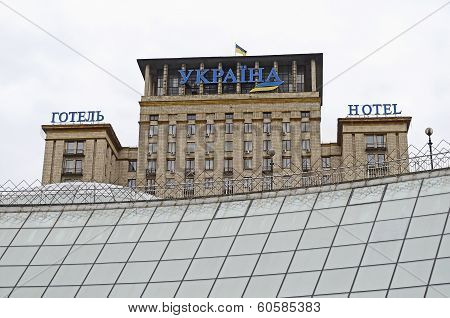 Shopping Center Globus And Hotel Ukraine On Maidan In Kiev