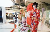 DUBAI - SEPTEMBER 26: japanese geisha mannequin in Duty Free shop in Dubai Airport on September 26,
