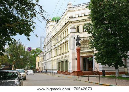 Comedy Theater In Nizhny Novgorod