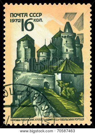 Vintage  Postage Stamp. Fortress, Kamenets - Podolsky.