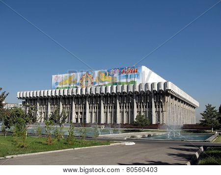 Tashkent Concert Hall Of Peoples Friendship 2007