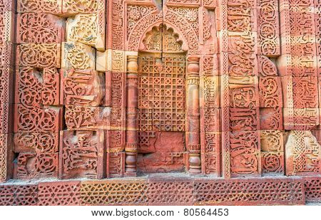 Red sand stone stone carving on Qutub Minar