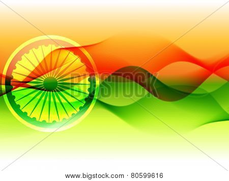 vector flag of india with wave flowing at the center