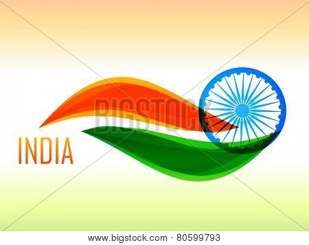 vector indian flag design illustration made in wave style in tricolor background