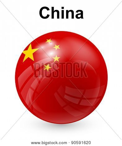 china official state flag