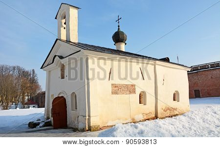 Church Andrew Stratilata Of Novgorod Kremlin In Veliky Novgorod