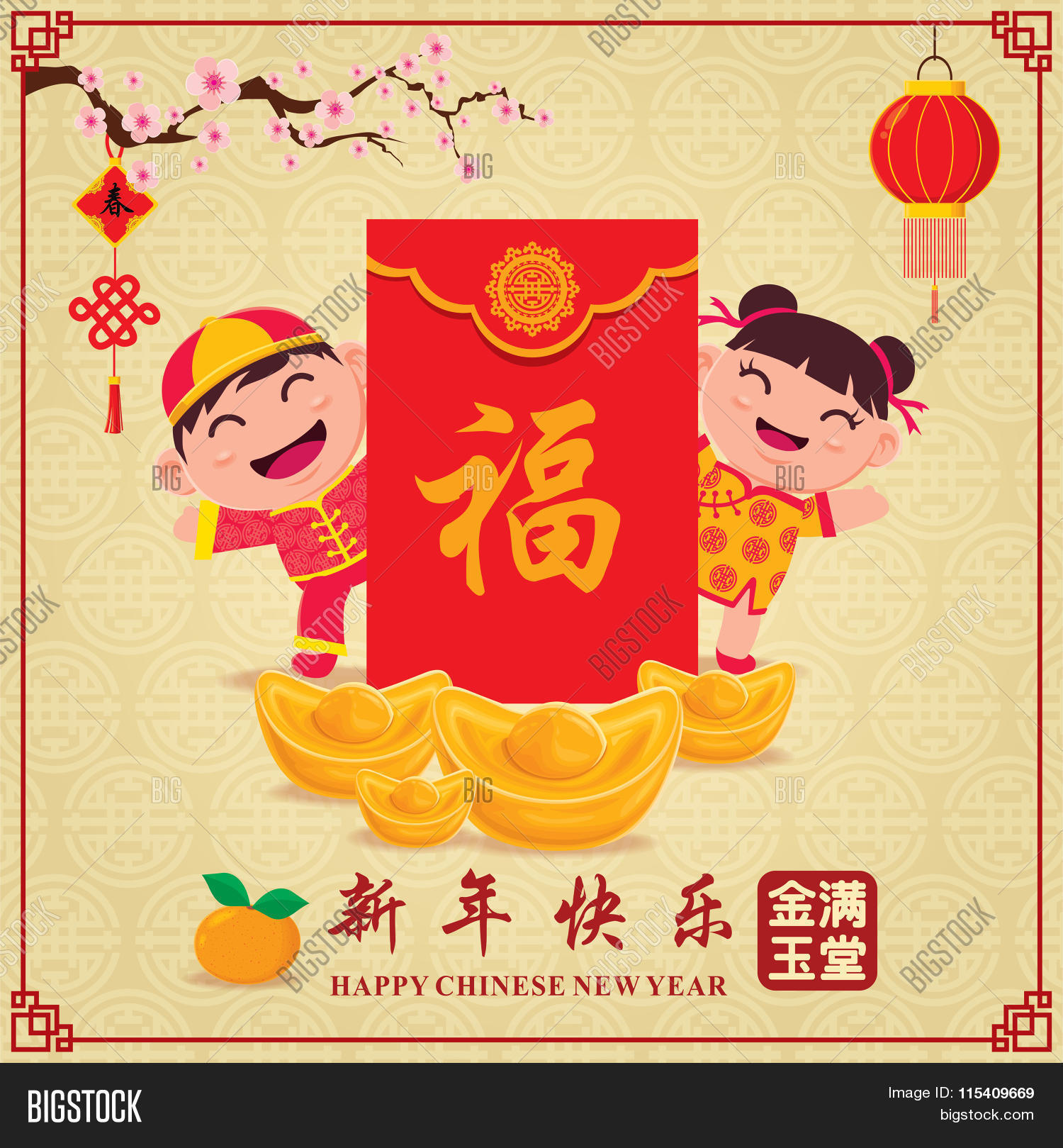 Vintage Chinese Calendar : Vintage chinese new year poster design with