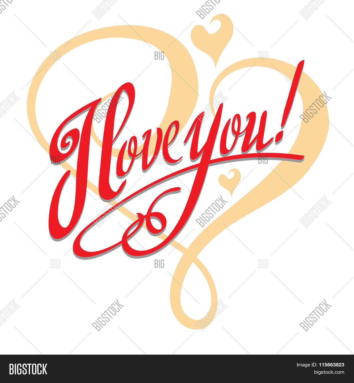 Love You Love Love Letter Love Vector &