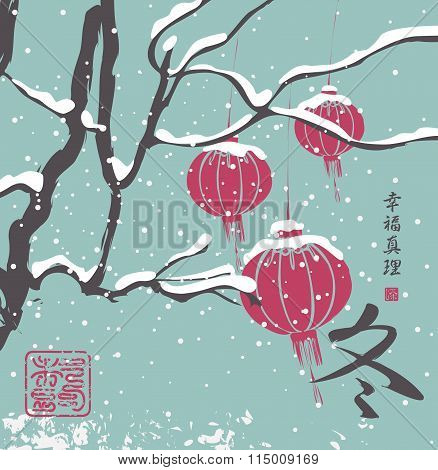 Winter Landscape With A Tree With Paper Lanterns