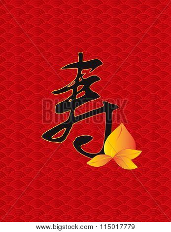 Chinese Longevity Calligraphy With Peach Illustration