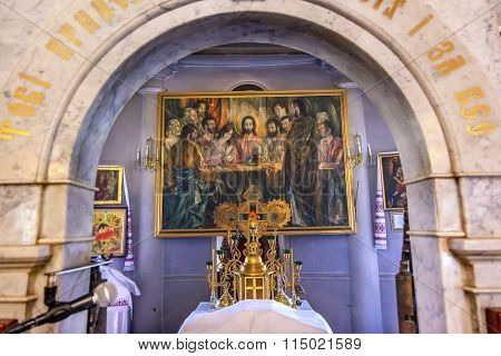 Altar Last Supper Painting Church Saint Nicholas Askold's Grave Kiev Ukraine