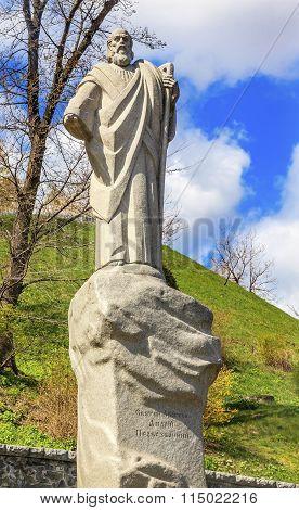 St Andrew Statue Patron Saint  Kiev Ukraine