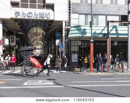 Young Trishaw In Tokyo