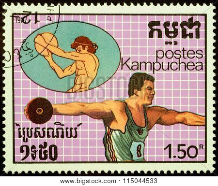 Ancient And Modern Discus On Post Stamp