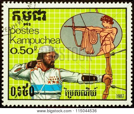 Antique And Modern Competition In Archery On Post Stamp
