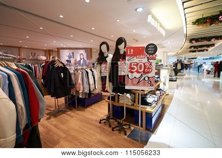 HONG KONG - DECEMBER 26, 2015: inside New Town Plaza. New Town Plaza is a shopping mall in the town centre of Sha Tin in Hong Kong. Developed by Sun Hung Kai Properties