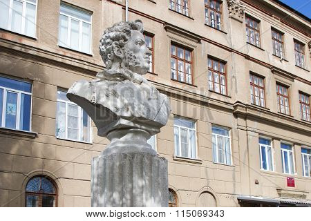 A Bust Of Pushkin A. S. Volgograd, Russia