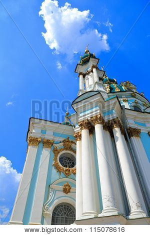 Church, Blue Sky And White Cloud. Kiev, Ukraine