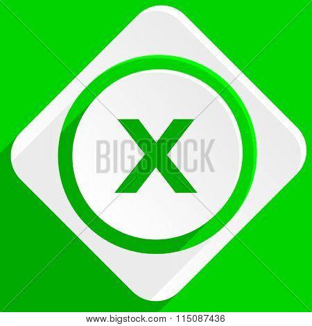 cancel green flat icon