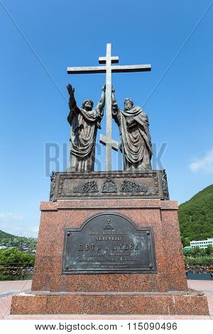 Monument To Holy Apostles Peter And Paul. Petropavlovsk-kamchatsky City