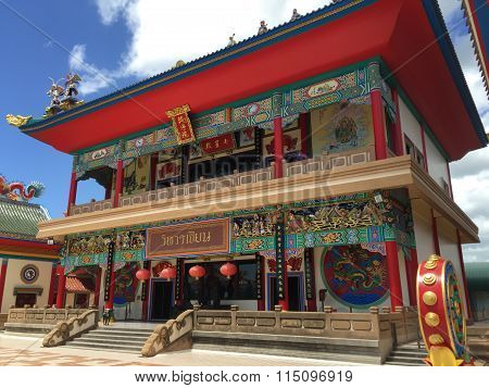 Chinese Temple of Viharn Sien In Pattaya, Thailand