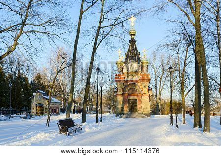 Chapel- Tomb Of Princes Paskevich, Gomel, Belarus