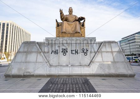 Statue Of Sejong The Great King In Seoul, South Korea.