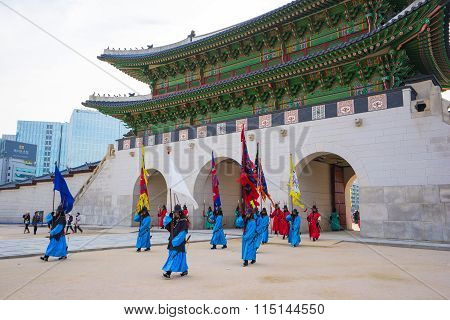 Gyeongbokgung Palace In Seoul, South Korea