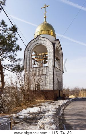 The Church Of All Saints. Volgograd, Russia
