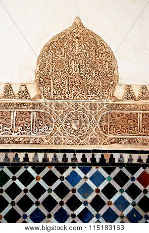 Moorish architecture, Alhambra Palace.