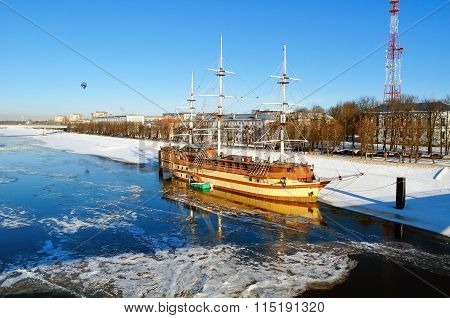 Winter City Landscape In Veliky Novgorod, Russia