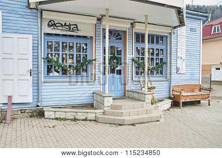 Ukrainian National Souvenir Shop