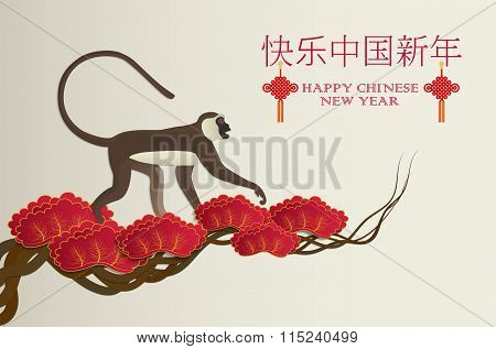 Chinese Zodiac New Year  2016. Year of monkey design concept.