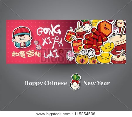 Chinese new year cards. Translation of Chinese text: Auspicious ; Small Chinese text: Good Fortune