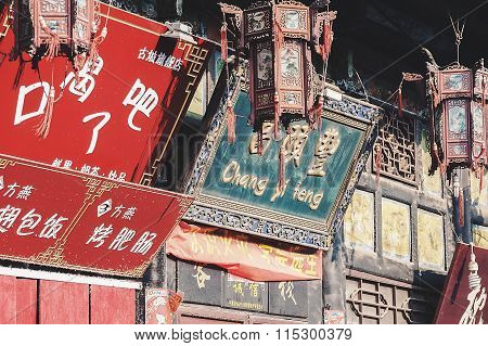 Traditional Chinese Market Signs