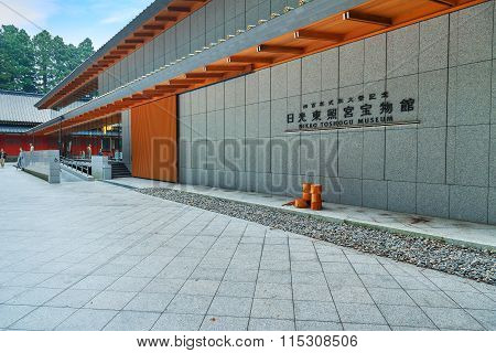NIKKO JAPAN - NOVEMBER 17 2015: NIkko Toshogu Museum is an art gallery situated on the eastern side of Toshogu shrine in a building that was used as the shrine administrative office