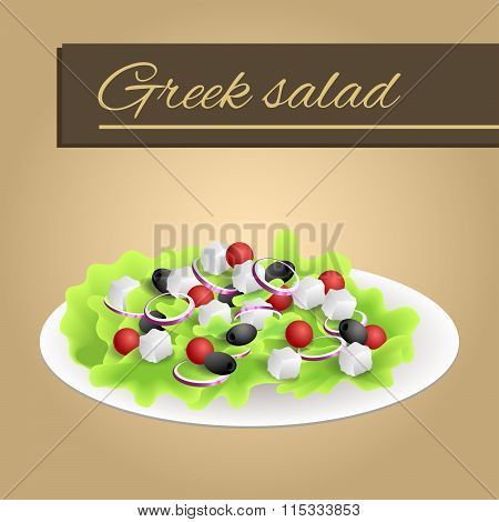 Background food Greek salad tomato feta cheese green black olives onion red green beige frame