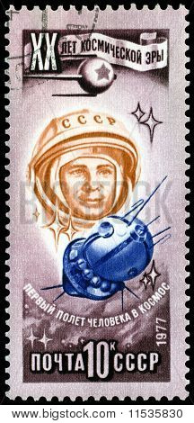 Vintage  Postage Stamp. 20 Years Of A Space Age. 6.