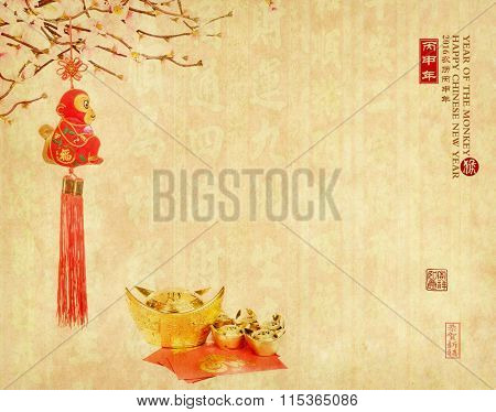 2016 is year of the monkey,chinese traditional knot,Chinese calligraphy translation:monkey.Red stamps which Translation: good bless for new year