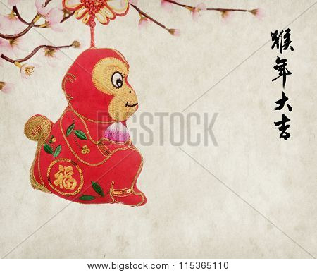 2016 is year of the monkey,chinese traditional knot,Chinese calligraphy Translation: good bless for new year