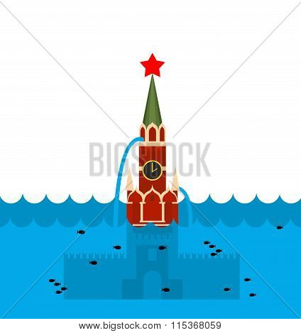 Moscow Kremlin Flood. Russian Sight In Water. Russian Red Kremlin, Filled With Water. Fish Swim In W