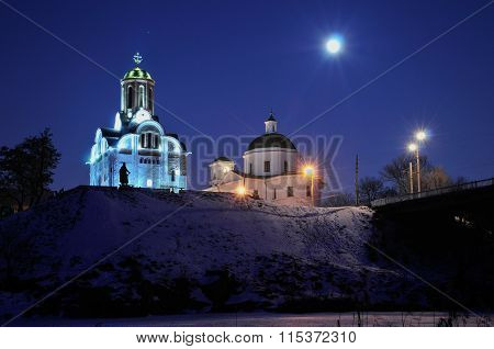 Winter evening.View of the Castle hill.City of Bila Tserkva.Ukraine.